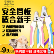 Dog nail clippers, dog nail clippers, pet clippers, big and small dogs, teddy bears, cat nail clippers
