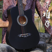 Dido, 38 inch folk guitar, wooden guitar, beginner's entry, male and female beginner, practice piano, guitar, student instrument