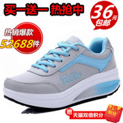 Womens summer autumn new breathable mesh sponge shoes soled shoes. Shake swing sports shoes