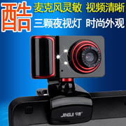 This expensive video camera S9 HD USB anchor desktop computer microphone with night vision notebook