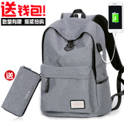 Men's backpack backpack Korean fashion personality college students of senior high school students in Japan and South Korea Street bag