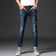 Jiepa new spring and summer youth male pants slim jeans Korean men's casual pants trend long stretch