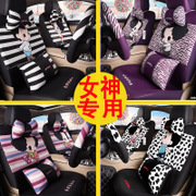 323 hippocampus Familia M3 M6 M8 special car seat cushion four sea lucky star DX 5E cartoon car set package