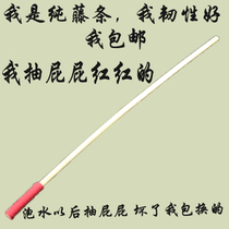 SP rattan pp spanking Palm punishment SM BDSM discipline tool for men and women torture supplies alternative whip