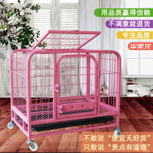 Shipping and heavy steel Tactic Pomeranian dog cage VIP small dogs pet cage, cat cage pet rabbit cage