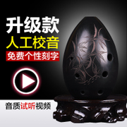 Kappa Yongtian seven beginner eight pear shaped hole Xun Xun, black pottery Xun entry to practice playing pitch