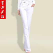2017 years ladies slim hip new elastic girl pants jeans sexy white female micro-speakers slacks