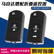 Mazda 6 Malaysia 2 3 5 star Rui Cheng Wing split remote control conversion increased with increased folding remote keys