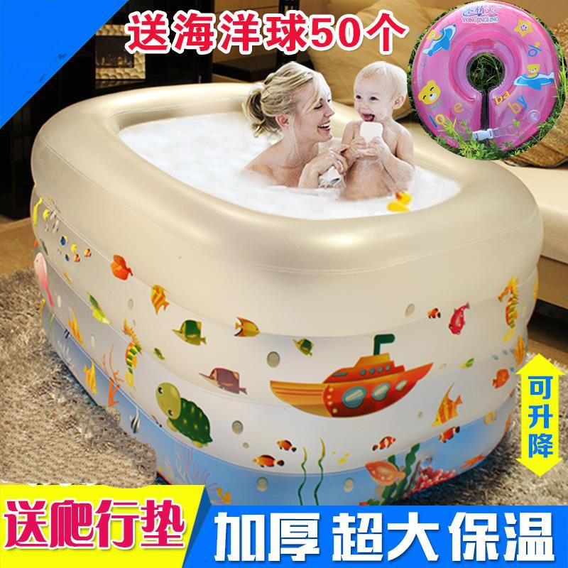 Baby swimming pool, home super baby swimming bucket, indoor children's inflatable pool, newborn bath pool