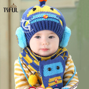 TS winter han edition robot knitted children's two woolly hat scarf Baby hat scarf 2 times