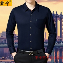 Father put summer 40-50 aged 28 men long sleeved shirt 30 young men dressed in summer.