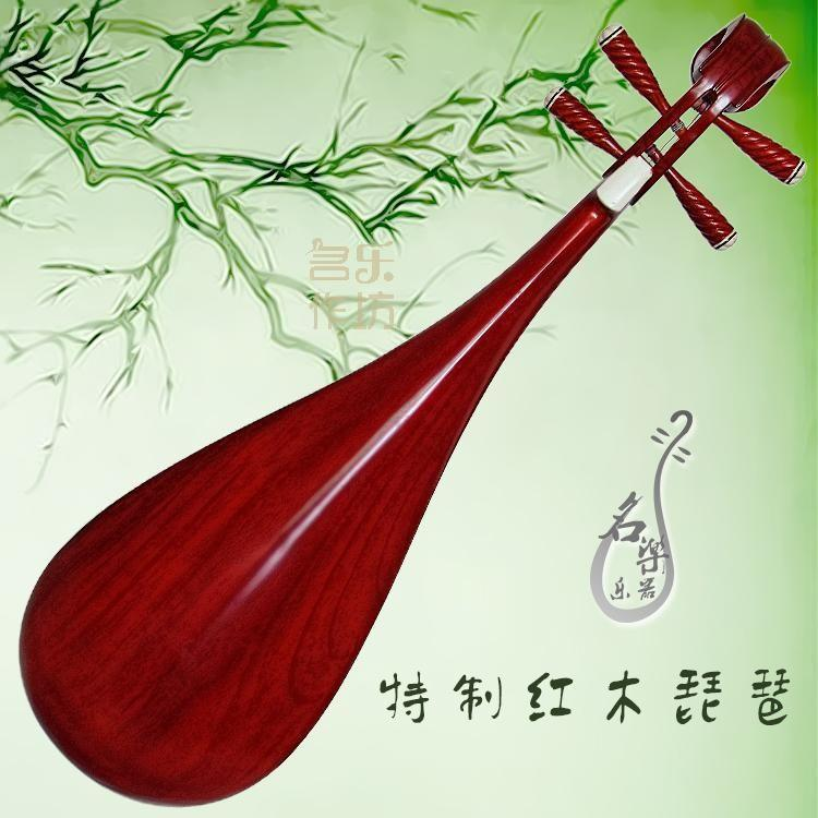 Hot selling pipa blue and white porcelain adult pipa beginner practice painting pipa characteristics Mahogany pipa instrument