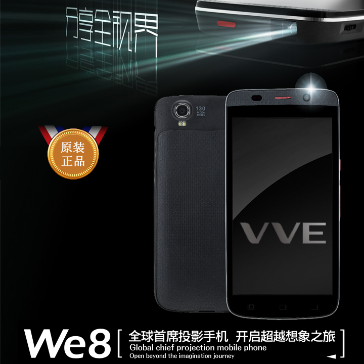 VVE we8 quad dual SIM projector phone Android 3G 5 inch high definition Mini projector OTG authentic