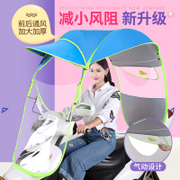 Electric motorcycle awning awning sun battery bicycle sunshade windshield transparent umbrella in summer season