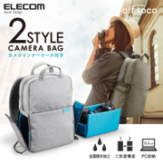 ELECOM Shoulder Travel SLR camera bag off toco Canon Nikon men and women outdoor photography bag
