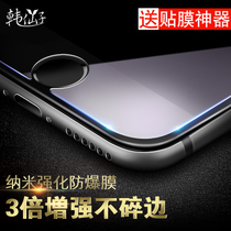 Han fairy iphone6plus tempered film Apple 6splus full-screen film 6plus mobile phone glass film 5.5