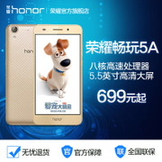 HUAWEI honor/ 5A 4G glory play smart mobile phone screen official genuine