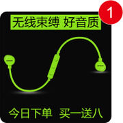 Super male H3 running type binaural wireless Bluetooth headset wearing earplugs in ear ear stereo