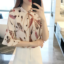 New women's Korean version of loose, thin, printed chiffon shirt, women's trumpet, sleeve shirt, elegant and moving, blouse