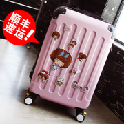 Pleasure trolley luggage suitcase and universal wheel password box board box 20 inch 24 inch 28 tide
