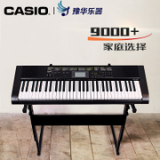 CASIO keyboard adult piano key CTK1100 children beginners 61 keys kindergarten teaching beginner beginners
