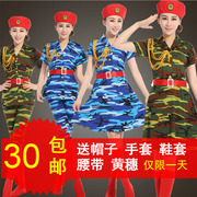 Military camouflage camouflage skirt female costume square dance dance clothing clothing sailor costumes adult drum