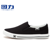 Male warrior canvas shoes slip-on low shoes summer white shoe pedal old Beijing shoes casual shoes