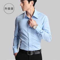 Business career mens long sleeve shirt dress Blue work shirt iron-free best man Korean version of slim type overalls