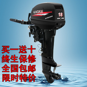 Hangkai two stroke and four stroke outboard motor. The assault boats inflatable boat Kayak
