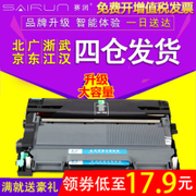 Application of MFC7360 DR2250 HL2240D TN2215 toner cartridge brother 7060D 7470D 7057