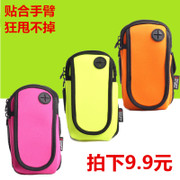 Running mobile phone arm bag, sport arm, bag arm bag, apple 7 fitness equipment, arm belt, men and women arm sleeve, wrist bag