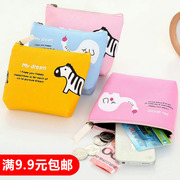 Creative cartoon South Korea students Ms. short zipper Mini Wallet keys Coin Purse storage