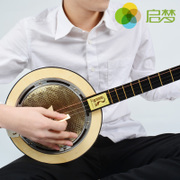 Genuine ocean acoustic circular Qin Guangdong drama trichord old snakeskin bag mail sent to Qin plucked instruments