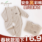 Bambadi baby clothes and a cotton baby romper Summer Cotton newborn 0-3-6 months clothes