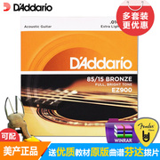 Beauty produced authentic Dario folk guitar string EZ900 EJ16 910920 wooden guitar strings