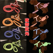 Dog leash dog chain small and medium sized dog walking dog chain chain collar cat Teddy puppy