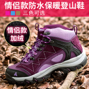 Fierce way of climbing shoes men high in winter to help couples waterproof hiking shoes with non slip shoes female cashmere thermal outdoor shoes