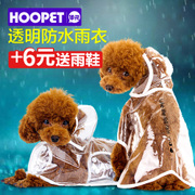 Summer Teddy Schnauzer Dog raincoat small dog Bichon puppy dog clothes waterproof raincoat poncho