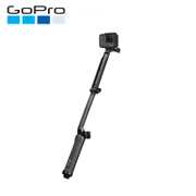 GoPro 3-Way (three) or a rocker handle angle frame self artifact self bar