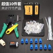 Cable clamp tool crimping pliers genuine net clamp cable tester + + Network + crystal head stripper