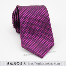 Men's dress collocation fashion necktie party business chair 8cm Tie Purple Red Plaid tie
