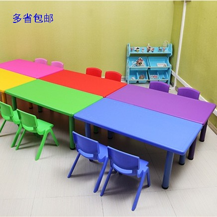 Kindergarten table, children's desk and chair set, baby writing desk, children, rectangular toy table