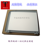Application of HP1005 scanning on the cover HP M1005 M1005 cover plate cover plate