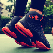 In the spring of 2017 men's shoes high shoes men sports shoes casual shoes trend of Korean male basketball shoes in autumn and winter