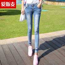 Aisimy ACE Michael Korean version worn in spring and summer slim Joker of nine female feet jeans pants casual pants