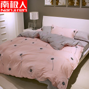 Nanjiren textile cotton four set cotton bedsheets 1.8m bed 1.5 meters double bed set