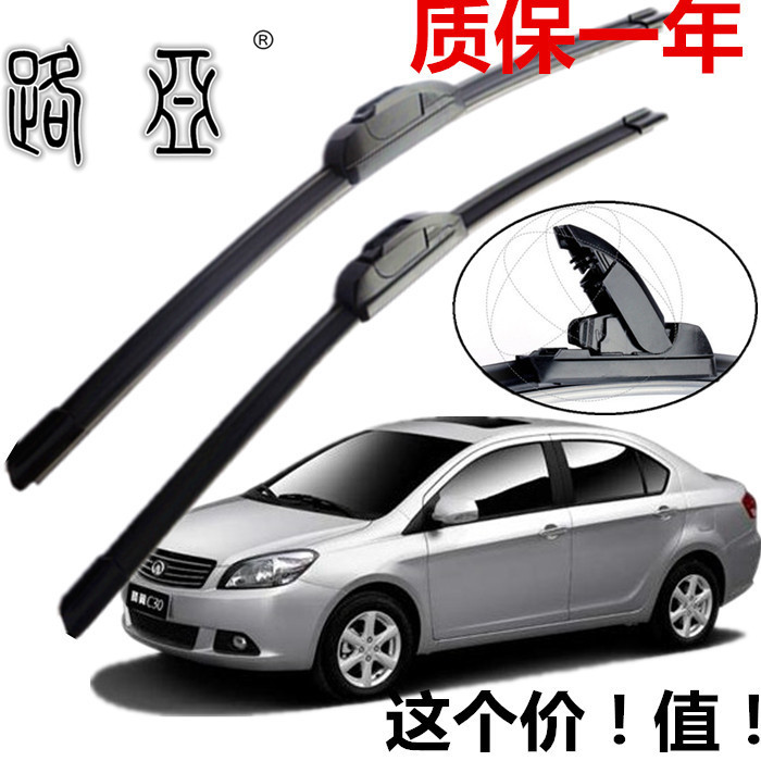 Great Wall harvard H6H3M2M4 teng wing C30 wiper glaring C20R wiper blades boneless H5C50 authentic original