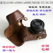 SONY ILCE-a6000L a5000 a5100l NEX-5TL a6000 3N micro camera bag leather