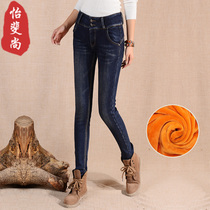 Yi Delphi plus velvet jeans womens pants high waist slim skinny pencil pants elasticity thickened feet pants winter