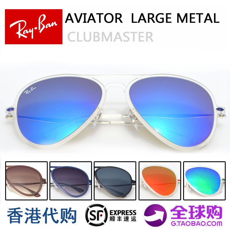 Purchase of genuine new ray-ban RB4211 ultra light sunglasses colorful frog mirror film reflective glasses sunglasses